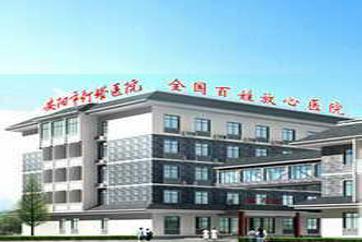 安阳市灯塔医院体检中心