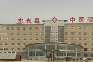 东莞医保局,东莞医保中心电话,地址 东莞医保机构
