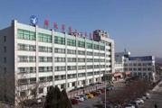 葫�J�u市解放�第三一三�t院�w�z中心