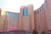 长春市农安县人民医院体检中心
