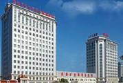 阜新市矿业集团公司总医院体检中心