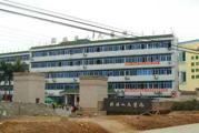 南宁市横县人民医院体检中心