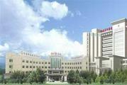 济南市第四人民医院体检中心