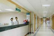 白银市中医院体检中心