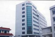 资阳市简阳市第二人民医院体检中心