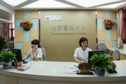 浙江省中医院健康体检中心