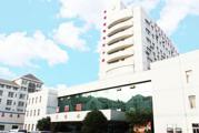 上海长征医院南京分院体检中心