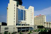 福州市福建医科大学附属第一医院体检中心