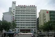雅安市第二人民医院