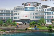 清原县第二医院体检中心