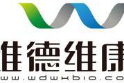 美迪维康生物科技有限公司