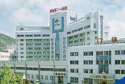 大连解放军210医院PET-CT中心