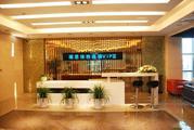 上海市瑞慈体检徐汇分院