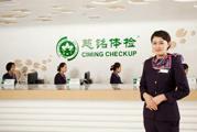 北京市慈铭西直门分院
