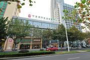中康国际(开发区)体检中心