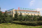 中康国际(胶南)体检中心